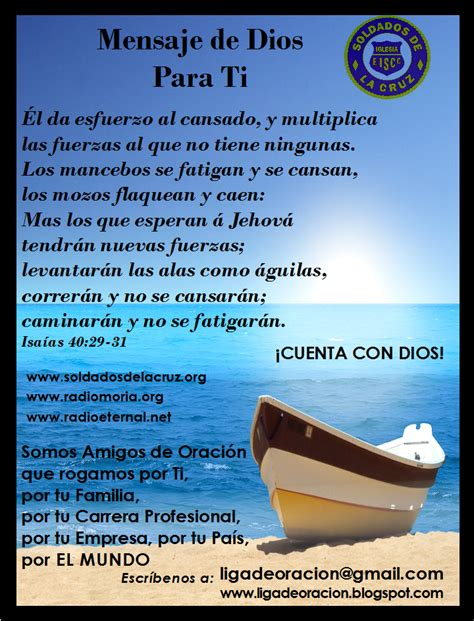 oracion a mi hermano liga de oraci 243 n ieiscc octubre 2011