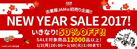 parkson new year sale 2015 まだまだ続くよ new year sale