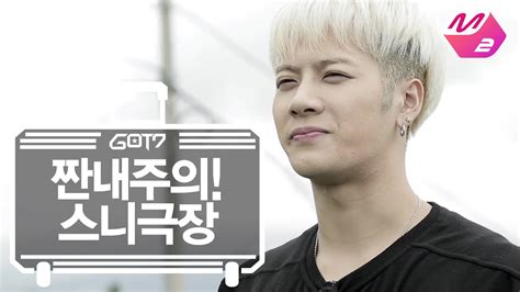 got7 hard carry ep 7 got7 s hard carry jackson s last wish before going