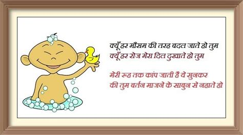 funny sayari funny shayari with wallpaper picture sms status whatsapp