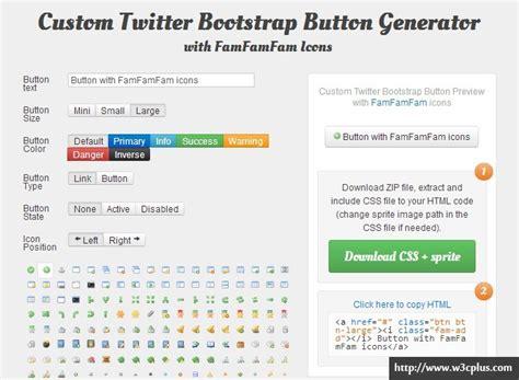 twitter bootstrap layout generator the best bootstrap resources 软件开发程序员博客文章收藏网