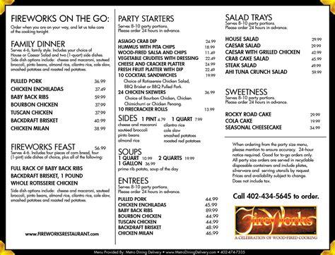 fireworks steakhouse menu 402 434 5645 lincoln ne