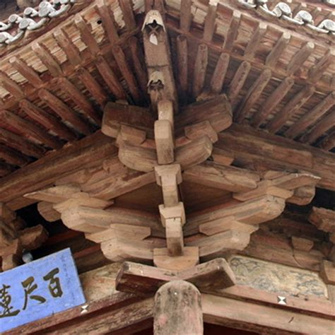 ingenious  year  chinese wood joints