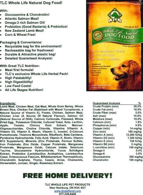 tlc puppy food marvel german shepherds