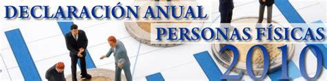 caso practico declaracin anual 2015 personas morales caso practico declaracin anual 2015 personas morales
