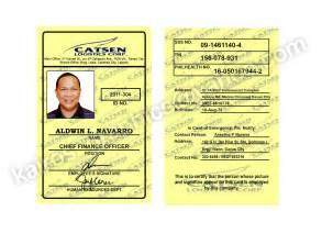 sle of id card template kairos graphics design pvc id school company
