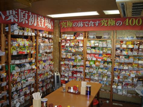 Instan Shop Akiba Cuisine Instant Noodles Elementary School Lunches