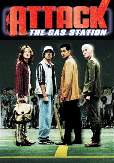 Attack Gas Station 2 2010 Full Movie 10 Korean Products I Would Export To The U S If I Had An Export Business 3 Korean Movies