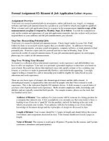 Sample of resume letter for job application sample of resume letter