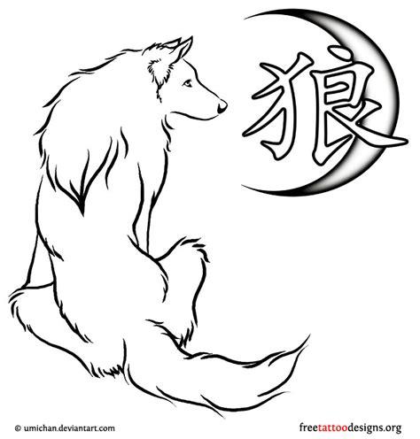 simple wolf tattoos simple lone wolf tattoos