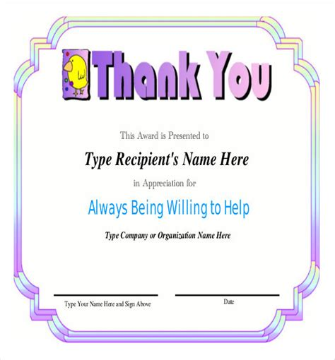 employee appreciation certificate templates employee recognition award template templates resume