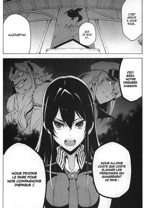 Red Eyes Sword Akame Ga Kill Tetsuya Tashiro