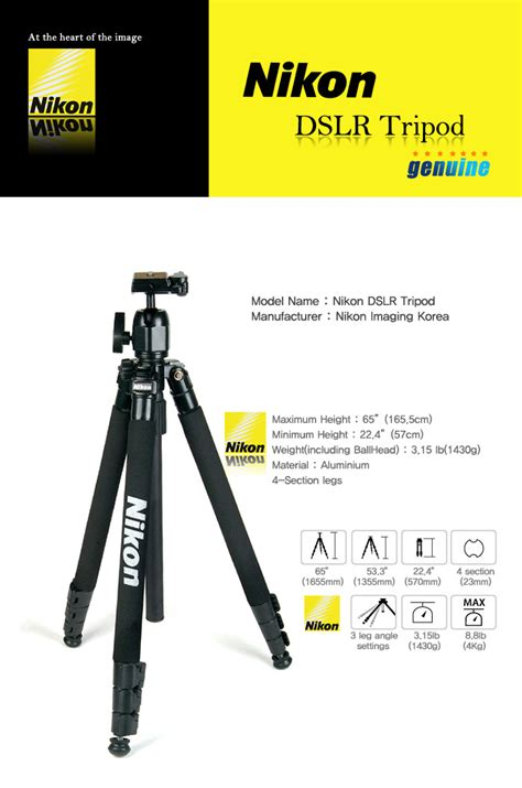 new genuine nikon slr tripod 65 quot w for slr dslr ebay