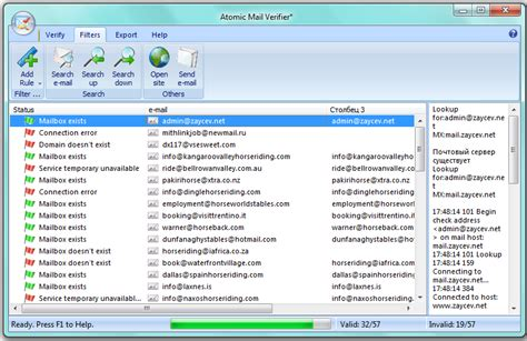 full cracked softwares download free download atomic email verifier full software full