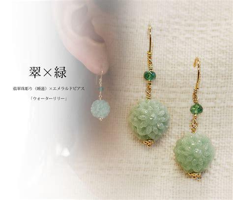 benebene rakuten global market jade pearl carved