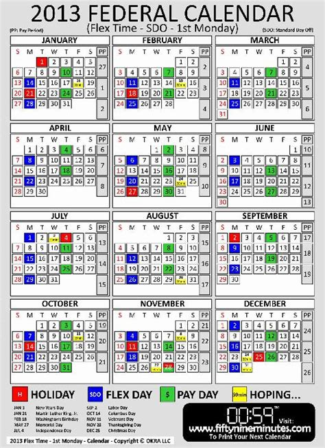 printable government calendar 2016 federal government holiday calendar 2016 the best