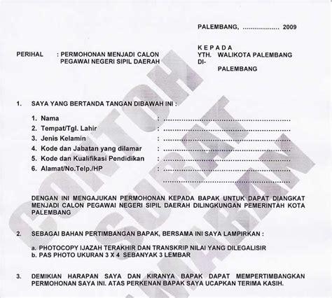 contoh format surat lamaran pns cpns 2012 kata ilmu