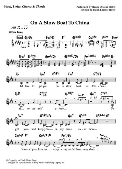 love boat theme music lyrics musical impulse on a slow boat to china renee olstead