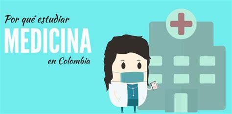 carrera imagenes medicas ulicori por qu 233 estudiar medicina en colombia