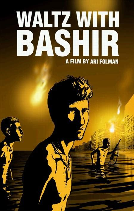 Waltz With Bashir War Documentary Meets Israeli Animation | israel s war documentary waltz with bashir gets top us