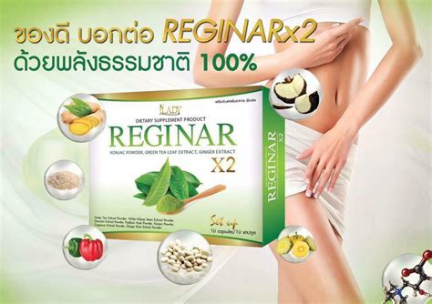 supplements r us ebay new reginar x2 dietary supplements for weight loss 1 box