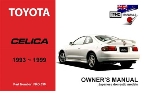 manual repair autos 1993 toyota celica engine control toyota celica car owners user manual 1993 1999