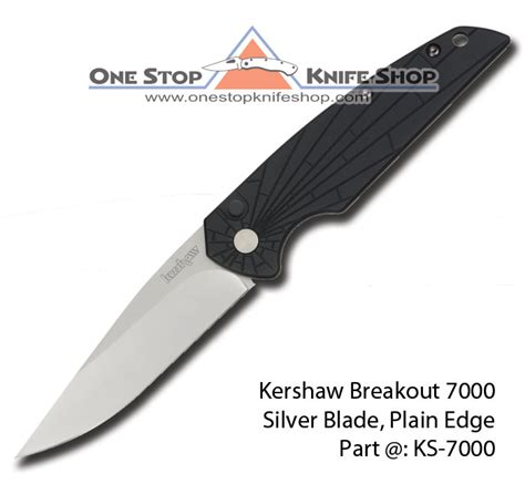 kershaw auto quot discontinued kershaw breakout auto 7000 silver blade