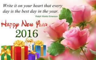 happy new year wishes messages quotes 2016 science and technology