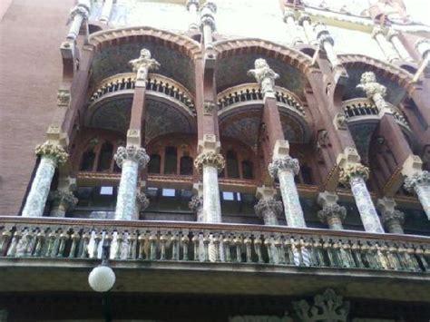 casa della musica barcellona casa della musica picture of barcelona province of