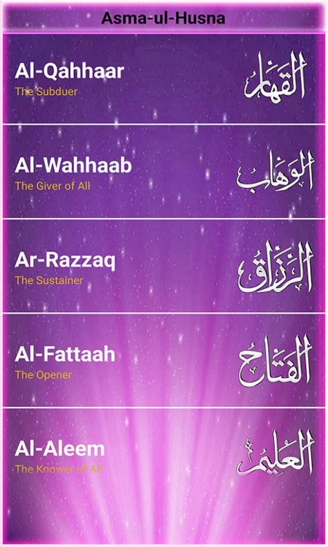 free download mp3 asmaul husna ryan ho names of allah 99 audio ll allah names mp3 with meaning in
