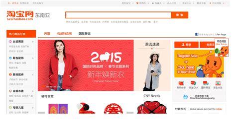 alibaba china adalah interview dengan linear venture capital kondisi ecommerce