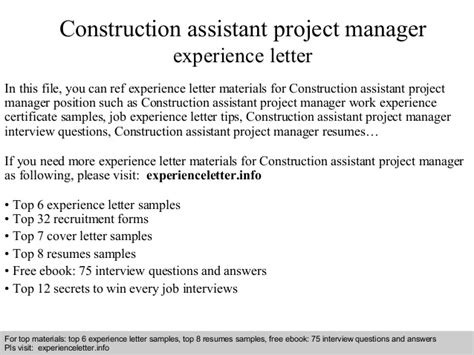 Experience Letter Project Manager Construction Assistant Project Manager Experience Letter