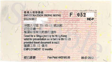 image gallery hong kong visa