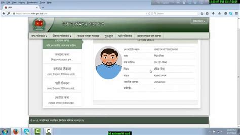 design my id card online how to create voter id card online free nidw gov bd youtube