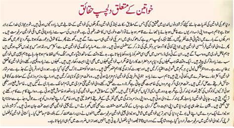 suhag rat ka images search results for suhag rat information urdu calendar