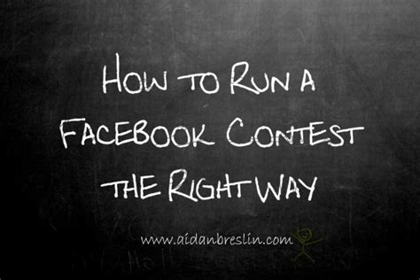 Facebook Share Giveaway - facebook competitions 10 tips on how to do it right consultancy small business