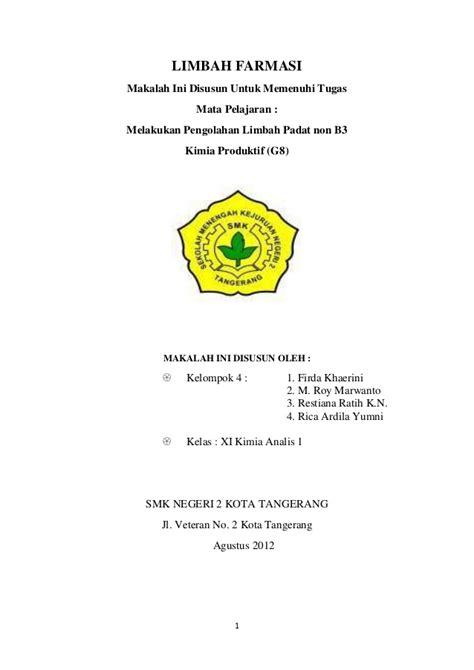 makalah perencanaan layout industri farmasi makalah limbah farmasi