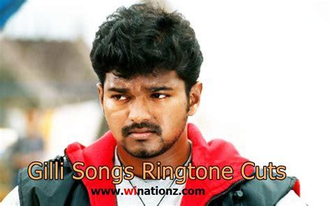 theri theme ringtone vijay bday spl ghilli songs ringtone cuts