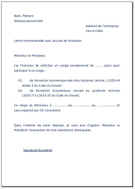 Type De Lettre Entreprise Exemple Lettre De Refus