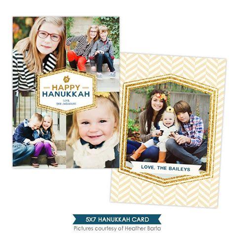 hanukkah card template 45 best images about graduation templates on