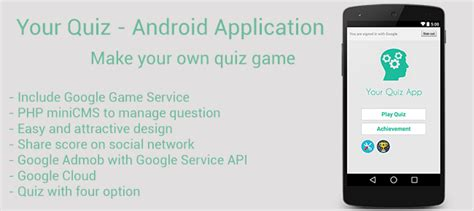 Android Quiz App Source Code by Buy Your Quiz App Android Source Code Chupamobile