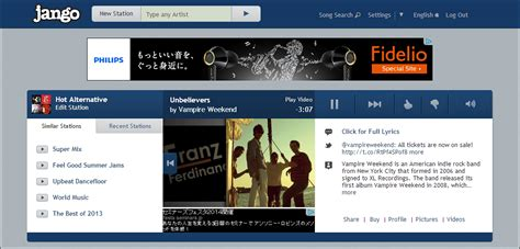 jango radio mobile 無料で洋楽アーティストを聞きまくれるアプリ jango radio mobile を使ってみた gigazine