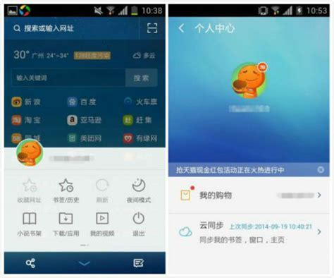 alibaba uc browser alibaba s ucweb giving away 9 7m hongbao china internet