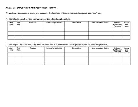 Of Arkansas Mba Application Deadline by Admissions Of Arkansas
