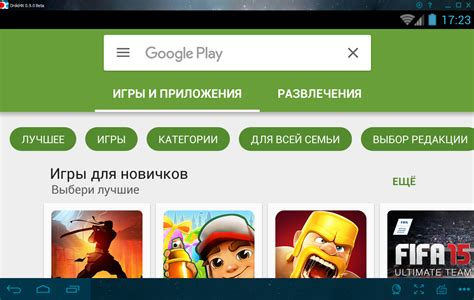 search engines for android how to launch android apps on your pc instasize for pc