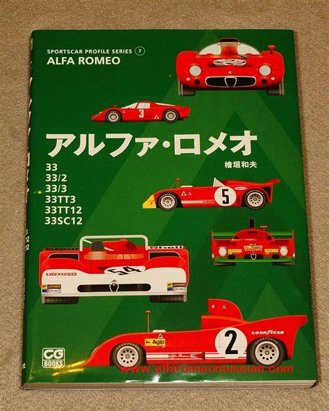 japanese book alfa romeo tipo 33 alfa romeo model