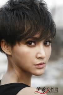 hairstyles for with small faces 2013年女明星时尚短发发型图片推荐 短发造型席卷时尚界 美秀女性情感影视发型护肤资讯网