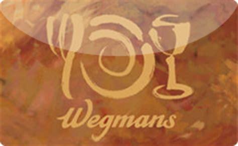 Wegman Gift Card - buy wegmans gift cards raise