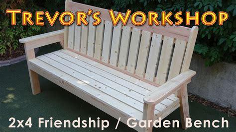 friendship garden bench youtube