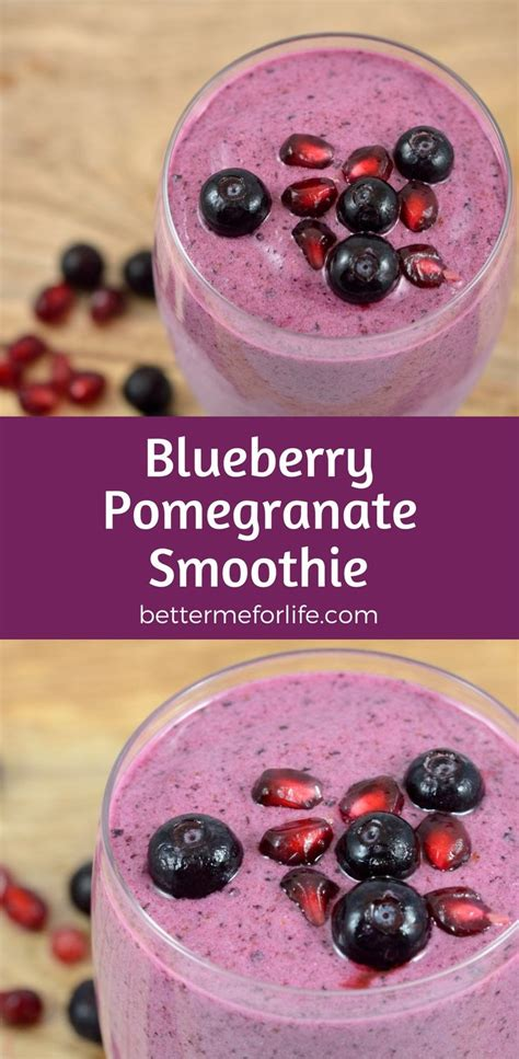 Blueberry Pomegranate Detox by The 25 Best Nutribullet Accessories Ideas On